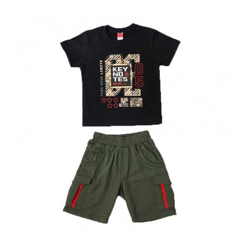 Joyce χακί σετ μπλουζάκι βερμούδα για αγόρια 211367